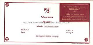 Invitation Card In English Muslim Boy Marriage Card In English All Program Indian Wedding