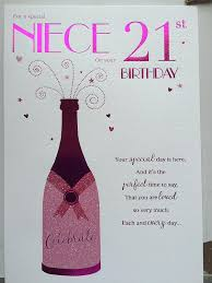 to a special niece 18th birthday card amazon co uk kitchen u0026 home