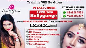makeup classes ta makeup by piyali ghosh now in kolkata batch april 2018