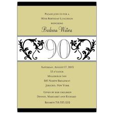 formal birthday invitation wording formal birthday party