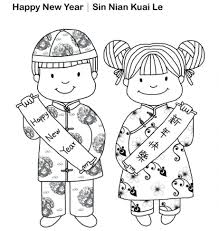 happy new year 2015 coloring pages printable christian free 2016