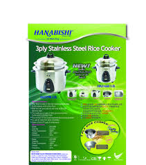 hanabishi 3ply stainless steel rice cooker 2 0l logon online