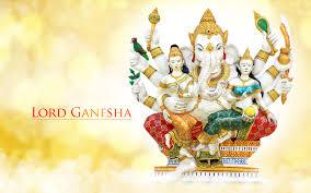 Ganesh Chaturthi Invitation Card Ganesh Chaturthi Photos Ganesh Chaturthi Pictures And Images