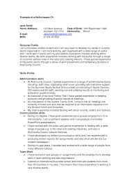 Sample Resume Objectives For Network Administrator by Sample Resume Profiles Resume Cv Cover Letter Personal Profile