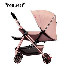 travel systems images Free shipping baby lightweight luxury stroller foldable jpg