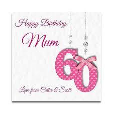 60th birthday cards uk 60th birthday card printable birthday card