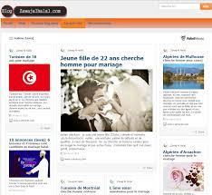 26 ans de mariage belgique on zawaj s rebelmouse