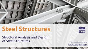 structural analysis and design of steel structures dlubal