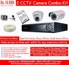 Small Cameras For Home Cctv Cameras In Ludhiana Surveillance In Ludhiana Security
