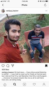 Indian Guy Meme - indian guy fights his catfish album on imgur