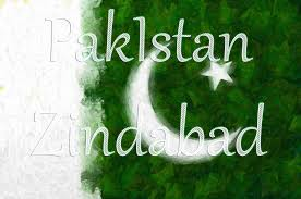 Pakistans Flag 20 Latest Pakistan Independence Day 14 August 2017 Wallpapers