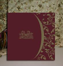 muslim wedding cards blue muslim wedding invitations card ssc10b 1 00