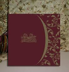 marriage invitation card sle blue muslim wedding invitations card ssc10b 1 00