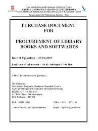 40468903 library books computing and information technology