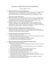 100 university police exam study guide florida law