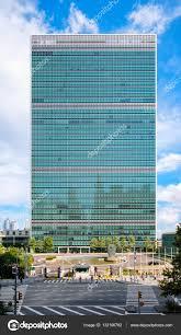 siege des nations unis le bâtiment à york du siège des nations unies photographie