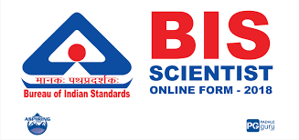 bis bureau bureau of indian standards scientist recruitment form 2018