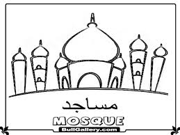 mosque clipart colouring pencil color mosque clipart