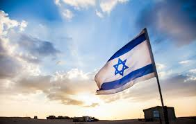 Flag Of Israel Mike Rogers We Must Support Israel