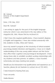 application letters gallery of application letters sle of applicant letter