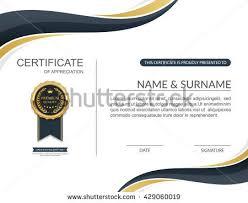 vector certificate template stock vector 429060019 shutterstock