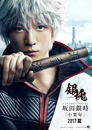 best live action anime gintama live action cast first look gameops