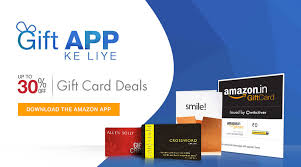 app gift cards in gift cards app only deals gift cards
