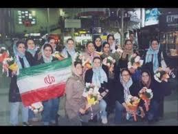 iranische k che iran zoroastrianism judaism christianity islam ایران