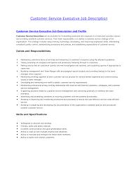 Quality Control Job Description Resume by Customer Service Duties On Resume Recentresumes Com