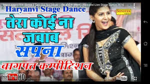 sapna dance videos android apps on google play