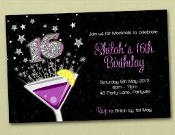 16th and 18th birthday party invitation template u2013 orderecigsjuice