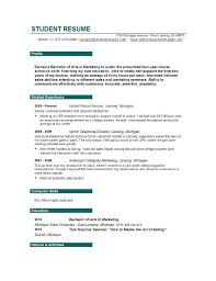 Resume Examples For College Students Internships Help Writing A Lab Report Essay On Ved Vyas In Sanskrit Custom