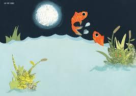 book illustration u2013 lolo and franco