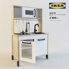 playpink cuisine edge duktig kitchen customizing your ikea duktig play pink