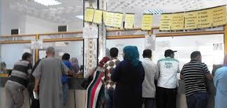 bureau d emploi tunisie siliana arrestation du receveur d un bureau de poste