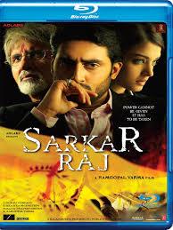 Sarkar - Sarkar Raj (2005-2008) Images?q=tbn:ANd9GcQZjLEu4O950GvHUfXDBR8Ayw0tzw2i8Pu5kk7p9M0GHcgnhYq38g&t=1