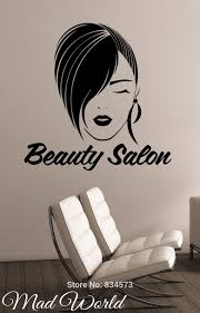 high quality salon wall art buy cheap lots from mad world woman beauty salon make wall art stickers decal home diy decoration
