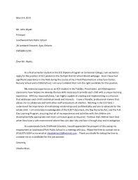 principal investigator cover letter