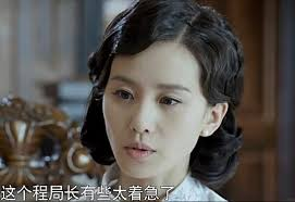 Small And Big Blind Why Is Liu Shishi Always Said To Be Blind Acting Watching The