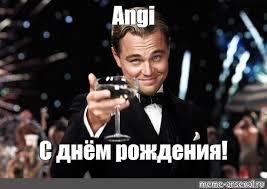 How To Create Memes - create meme meme meme dicaprio glass meme dicaprio