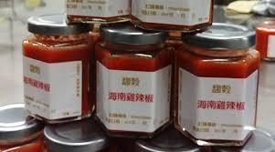 tomates cuisin馥s 馥穀 yang的南洋味 home