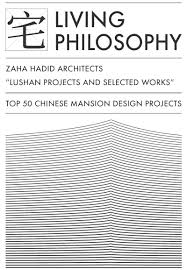 zaha hadid philosophy 2018 milan desing week hoaa living filosophy