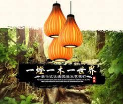 Decorative Fluorescent Kitchen Lighting Discount Decorative Fluorescent Kitchen Lighting 2017 Decorative