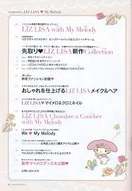 Chambre A Coucher Complete But by Emiiichan Blog Liz Lisa X My Melody Mook Vol 1 Scans