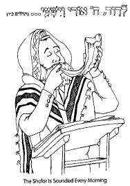 Shofar Coloring Pages Getcoloringpages Com Rosh Hashanah Colouring Pages