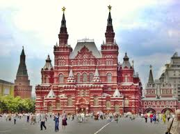 red square is a city square in moscow russia description from