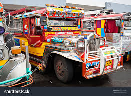 philippine jeepney manila philippines february 25 jeepney on stock photo 153350636