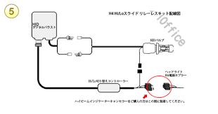 ioffice rakuten global market hid kit 35w ultra slim ballast h4