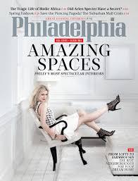 Philadelphia Magazine Design Home 2016 by Amazing Spaces Philadelphia U0027s Most Spectacular Interiors