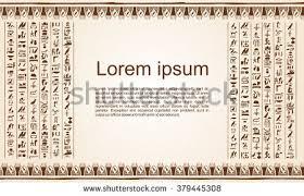 vector illustration papyrus ornaments hieroglyphs stock